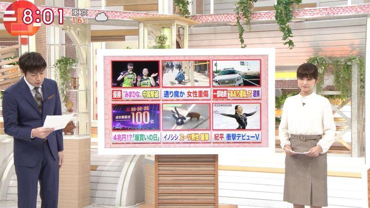 2018年11月12日宇賀なつみの画像02枚目