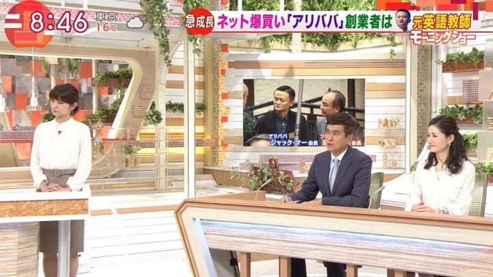 2018年11月12日宇賀なつみの画像04枚目