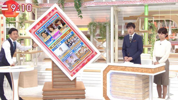 2018年11月12日宇賀なつみの画像05枚目