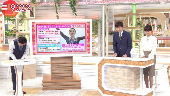 2018年11月12日宇賀なつみの画像06枚目