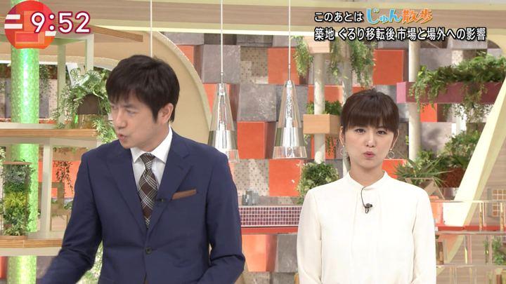 2018年11月12日宇賀なつみの画像13枚目