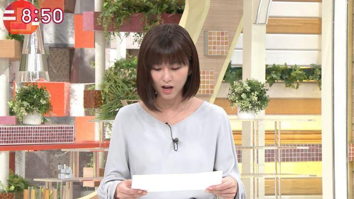 2018年11月13日宇賀なつみの画像08枚目