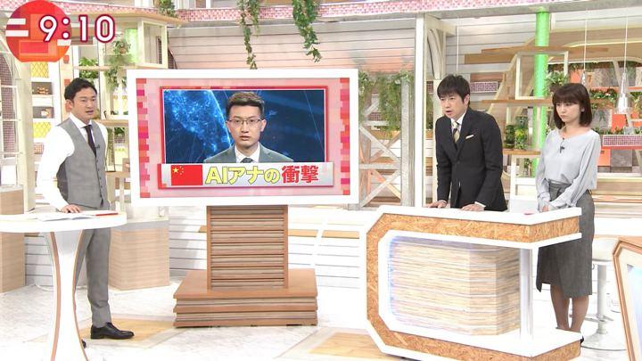 2018年11月13日宇賀なつみの画像09枚目