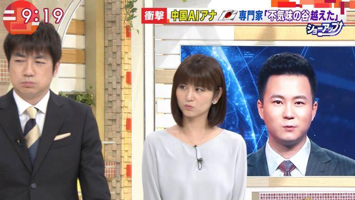 2018年11月13日宇賀なつみの画像11枚目