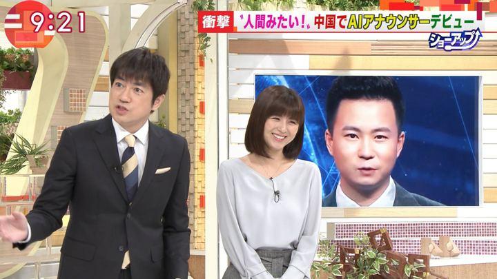 2018年11月13日宇賀なつみの画像13枚目