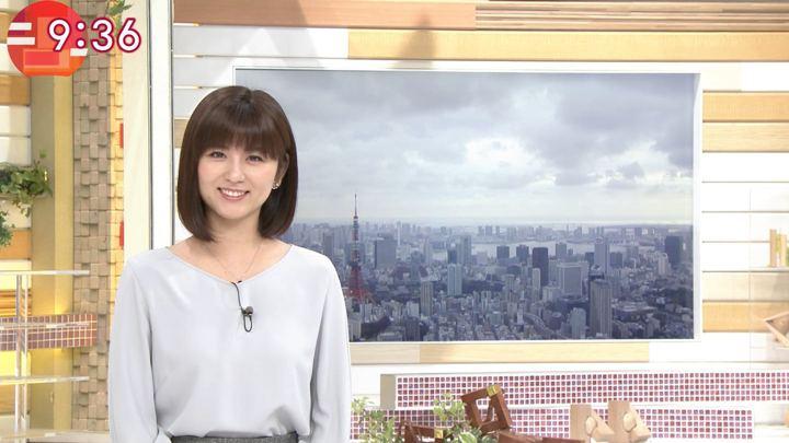 2018年11月13日宇賀なつみの画像16枚目