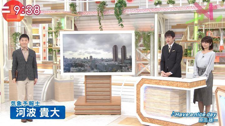2018年11月13日宇賀なつみの画像17枚目
