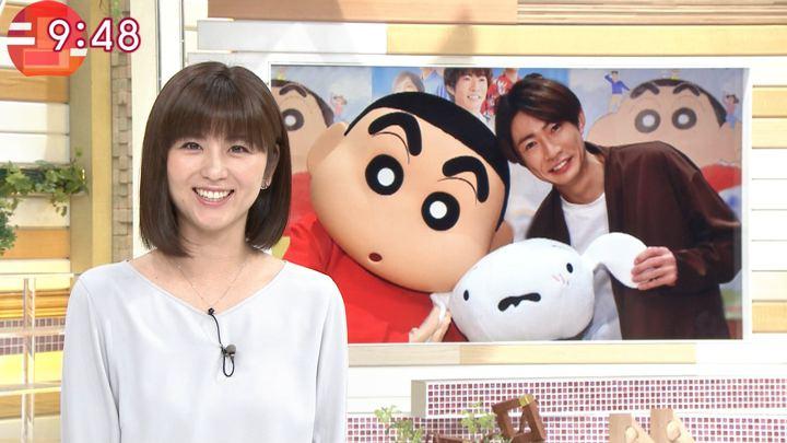2018年11月13日宇賀なつみの画像20枚目