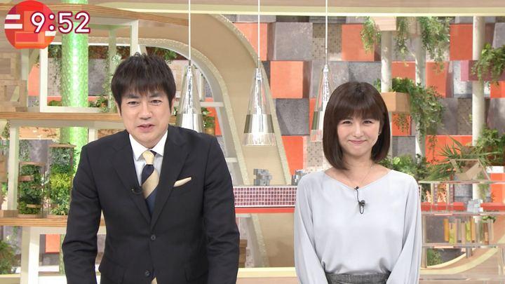 2018年11月13日宇賀なつみの画像22枚目