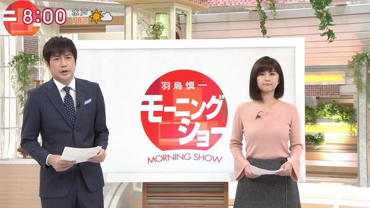 2018年11月14日宇賀なつみの画像02枚目