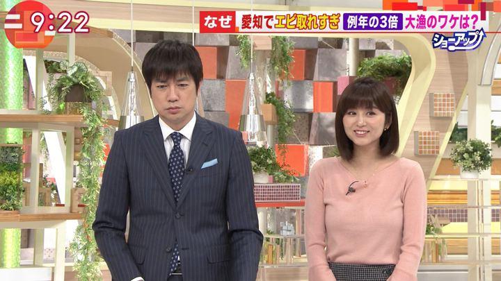 2018年11月14日宇賀なつみの画像13枚目