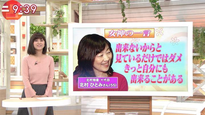 2018年11月14日宇賀なつみの画像34枚目