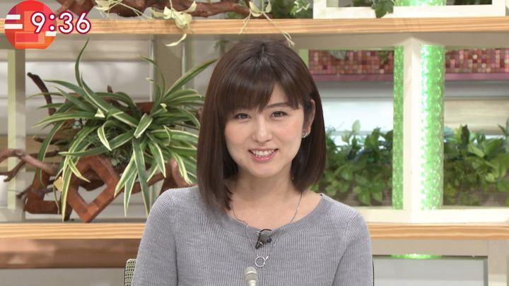 宇賀なつみ 羽鳥慎一モーニングショー (2018年11月15日放送 14枚)