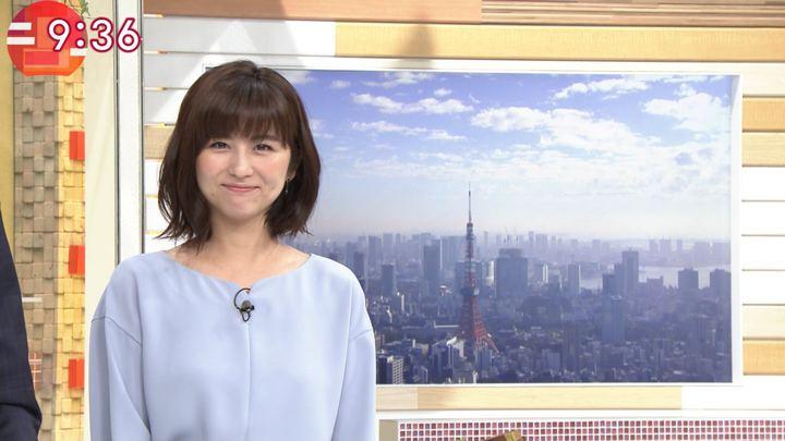2018年11月16日宇賀なつみの画像14枚目