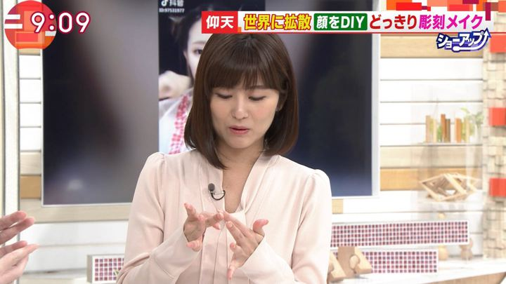 宇賀なつみ 羽鳥慎一モーニングショー (2018年11月21日放送 35枚)