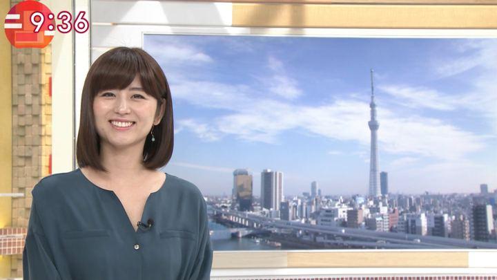 2018年11月26日宇賀なつみの画像11枚目