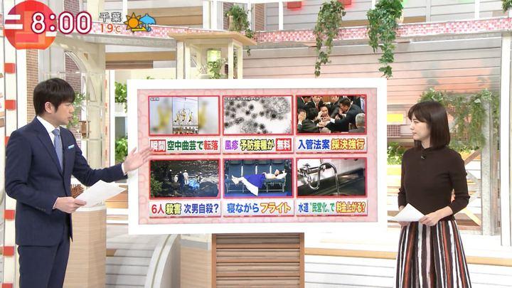 2018年11月28日宇賀なつみの画像02枚目