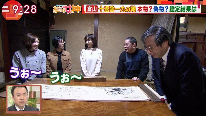 2018年11月28日宇賀なつみの画像14枚目