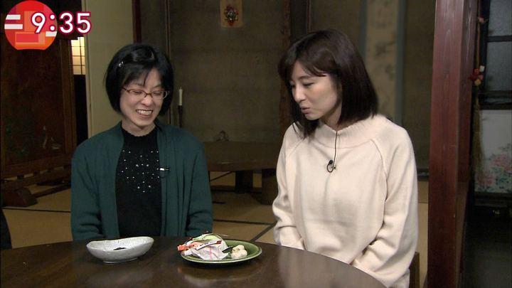 2018年11月28日宇賀なつみの画像29枚目