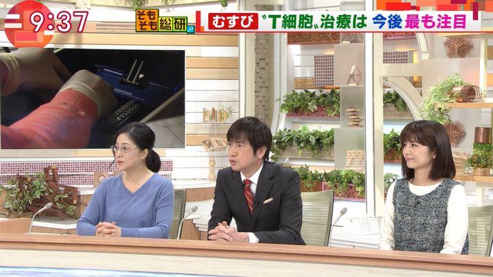 2018年11月29日宇賀なつみの画像10枚目