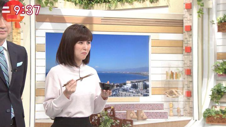 2018年11月30日宇賀なつみの画像18枚目