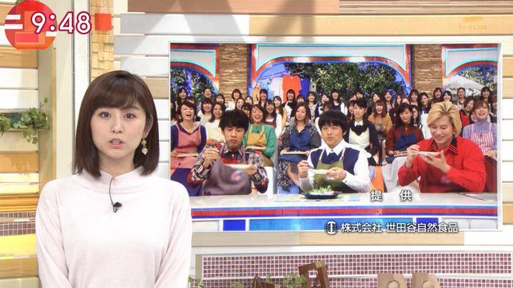 2018年11月30日宇賀なつみの画像20枚目
