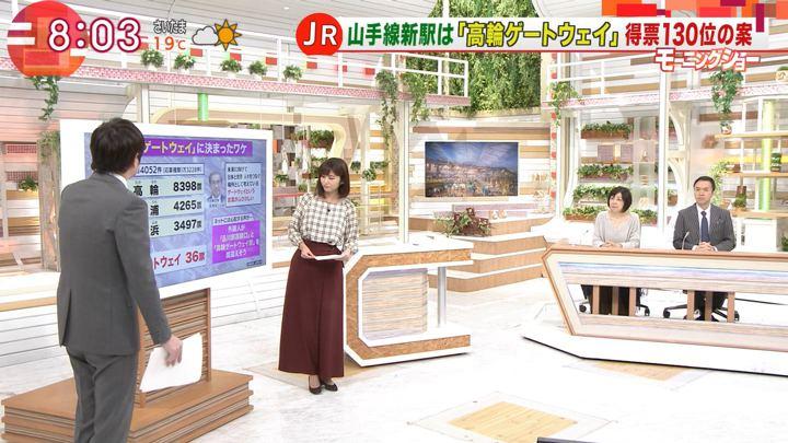 2018年12月05日宇賀なつみの画像03枚目