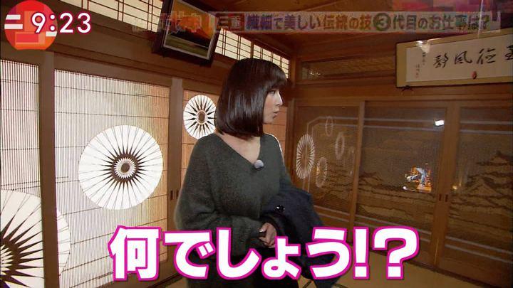 2018年12月05日宇賀なつみの画像05枚目