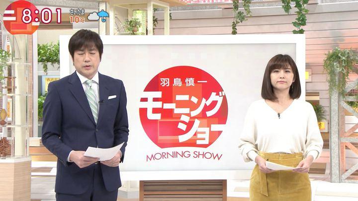 2018年12月06日宇賀なつみの画像01枚目