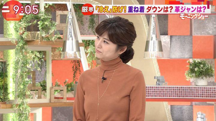 宇賀なつみ 羽鳥慎一モーニングショー (2018年12月10日放送 28枚)