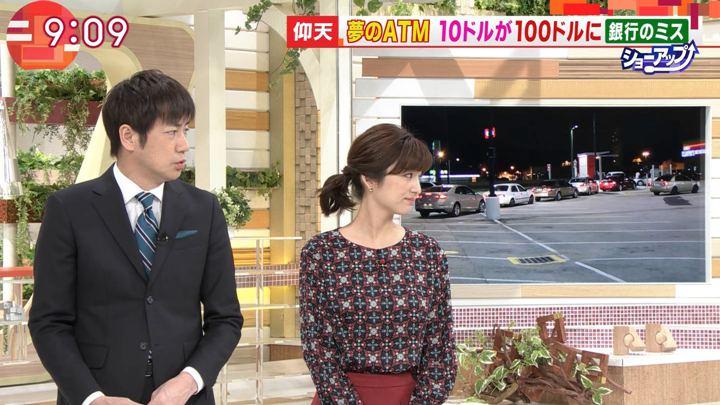 2018年12月12日宇賀なつみの画像12枚目