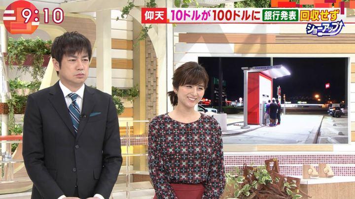 2018年12月12日宇賀なつみの画像13枚目