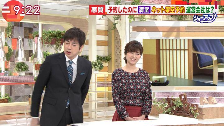 2018年12月12日宇賀なつみの画像14枚目