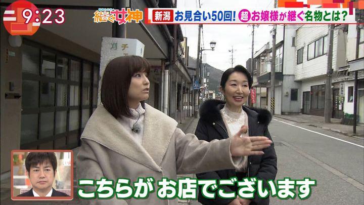 2018年12月12日宇賀なつみの画像17枚目