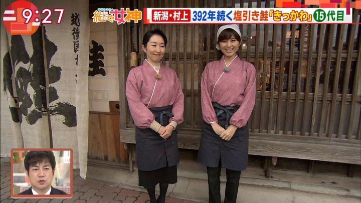 2018年12月12日宇賀なつみの画像24枚目