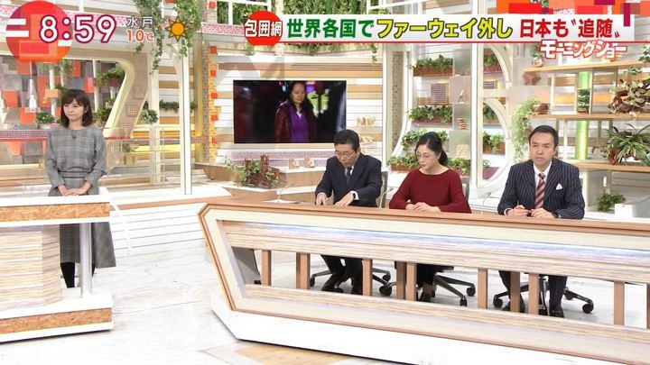 2018年12月13日宇賀なつみの画像06枚目