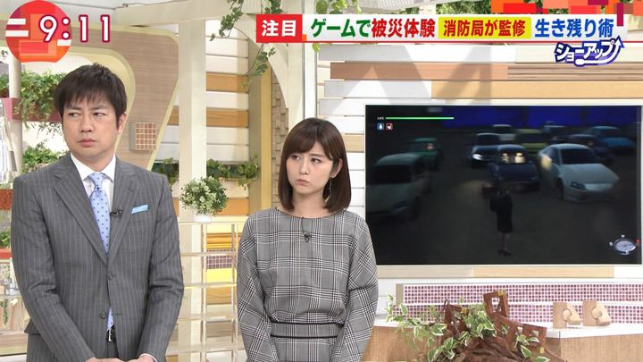 2018年12月13日宇賀なつみの画像07枚目
