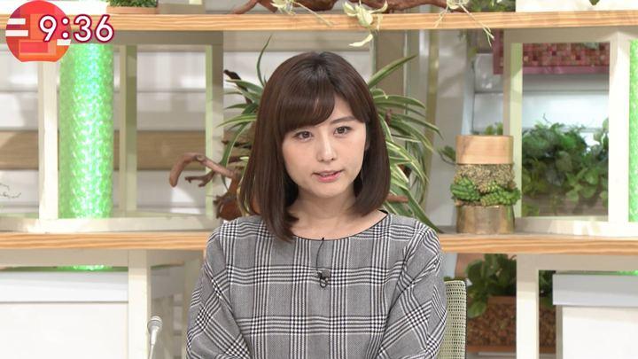 2018年12月13日宇賀なつみの画像10枚目