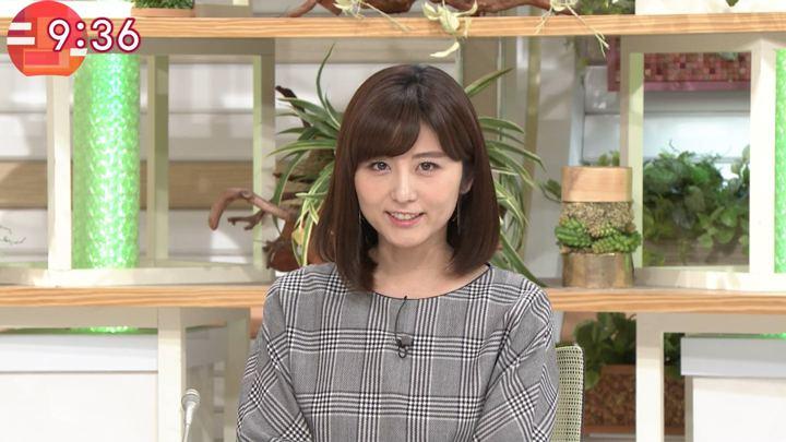 2018年12月13日宇賀なつみの画像11枚目