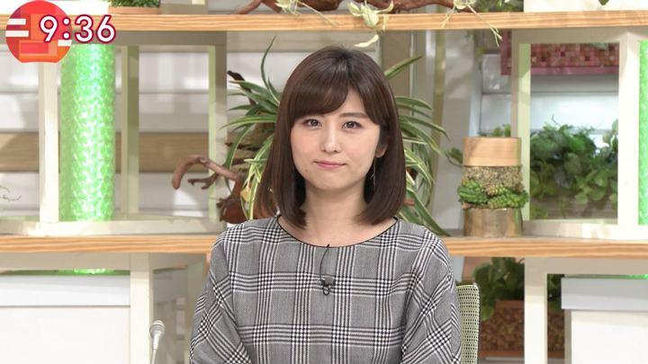 2018年12月13日宇賀なつみの画像12枚目