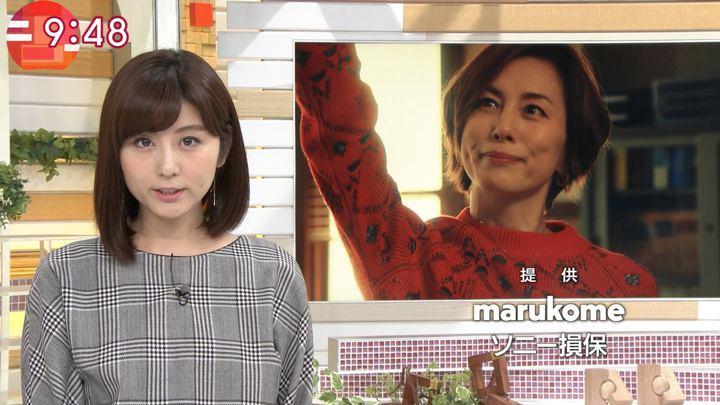 2018年12月13日宇賀なつみの画像15枚目