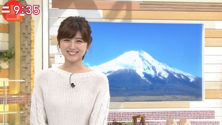 宇賀なつみ 羽鳥慎一モーニングショー (2018年12月14日放送 17枚)