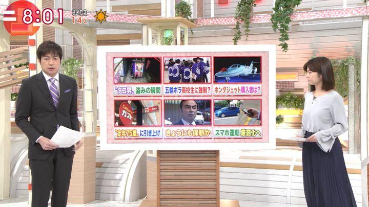 2018年12月21日宇賀なつみの画像02枚目