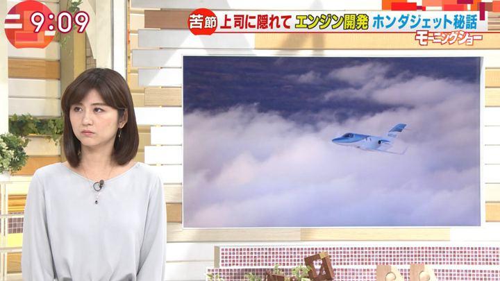 2018年12月21日宇賀なつみの画像09枚目
