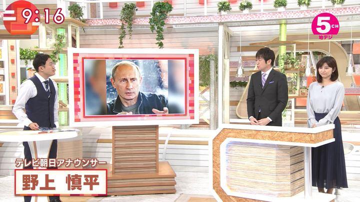 2018年12月21日宇賀なつみの画像10枚目