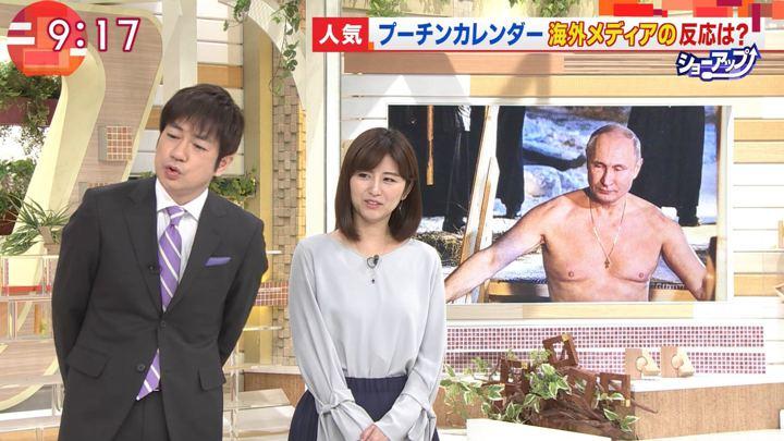 2018年12月21日宇賀なつみの画像12枚目