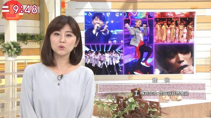 2018年12月21日宇賀なつみの画像28枚目