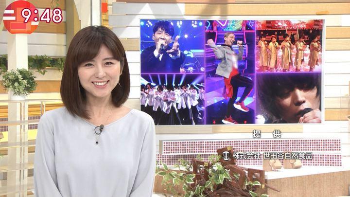 2018年12月21日宇賀なつみの画像29枚目