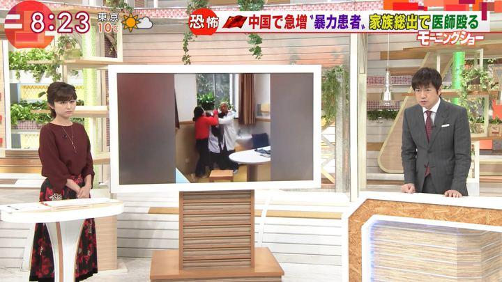 2018年12月25日宇賀なつみの画像04枚目