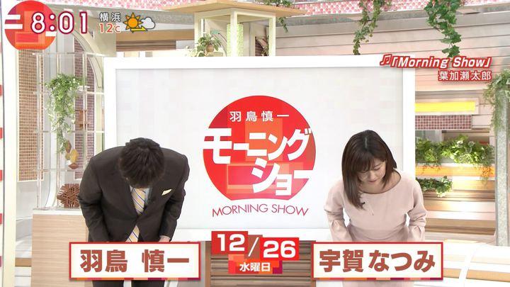 2018年12月26日宇賀なつみの画像03枚目